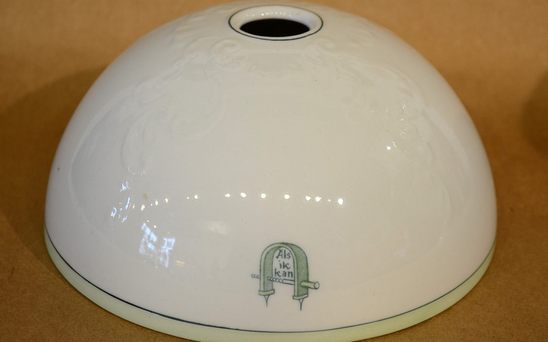 Dome Cover used in the Craftsman Building Tea Room